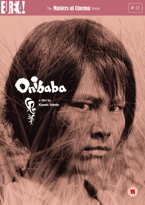 Onibaba-2