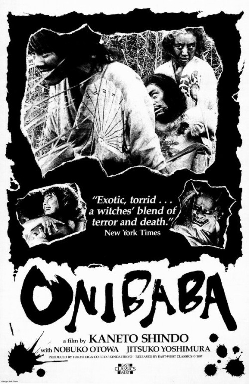 Onibaba-movie-poster-1964-1020235228