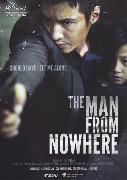 The_man_from_nowhere