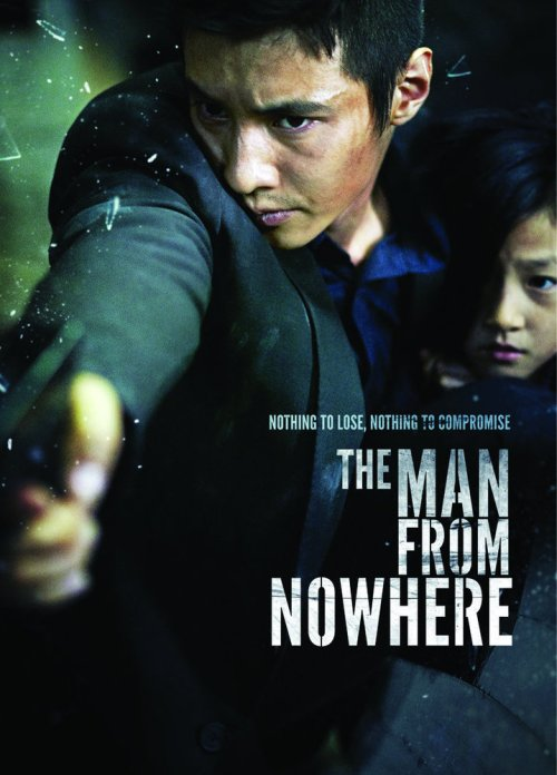 The-man-from-nowhere-film-poster