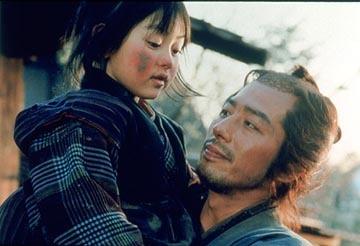 Twilight-samurai