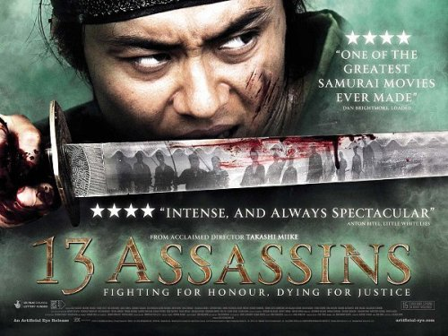 13_assassins_poster_uk