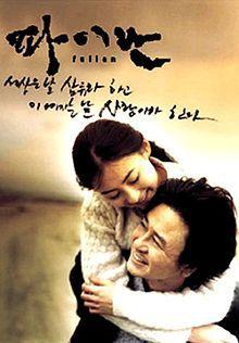 220px-failan_film_poster