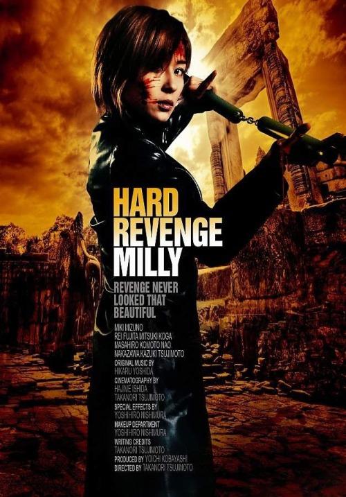 Hard-revenge-milly