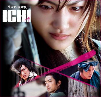 Ichi-2008-j-movie