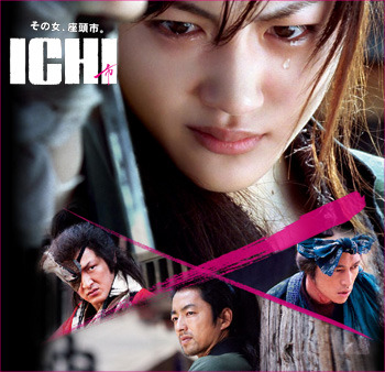 Ichi-2008-j-movie