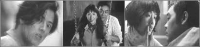 Onna bugeisha (Women Warrior) Marathon: 'Beyond Hypothermia' (1996)