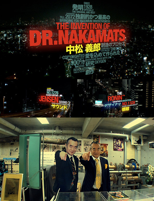 Invention_dr-nakamats