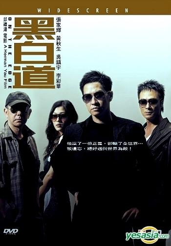 On-the-edge-dvd